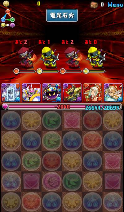 焔の龍騎姫超級1バトル目