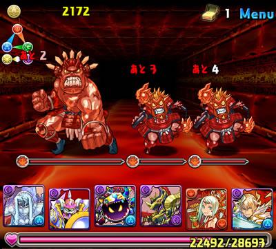 焔の龍騎姫超級2バトル目