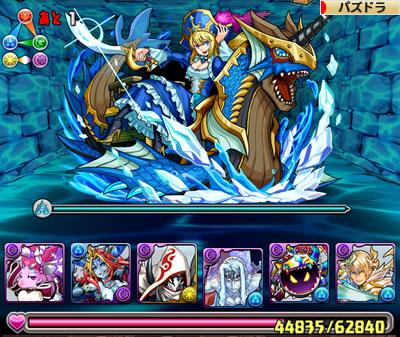 海賊龍アルビダ