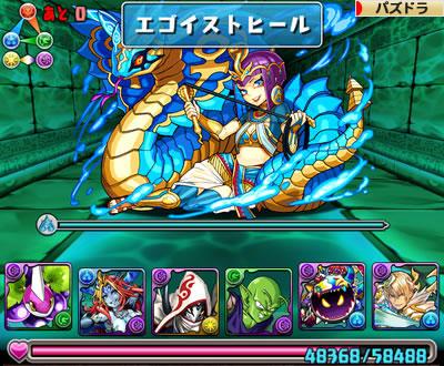 海の龍騎姫