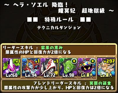 sowelu-01-s