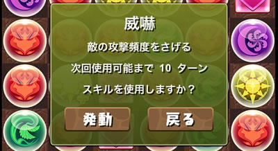 batman_05-s