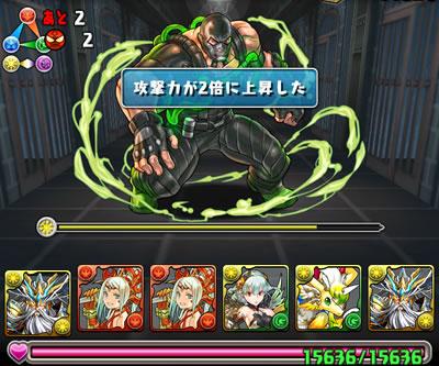 batman_11-s
