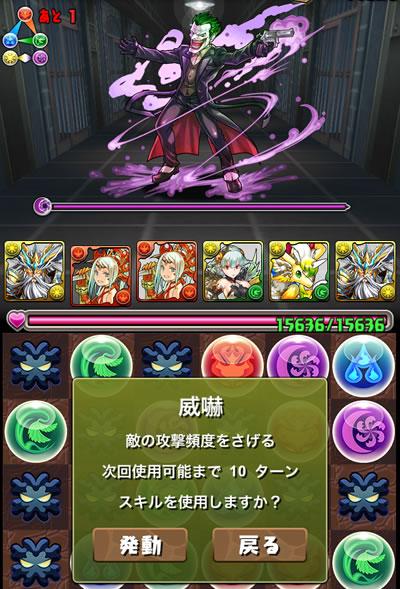 batman_15-s
