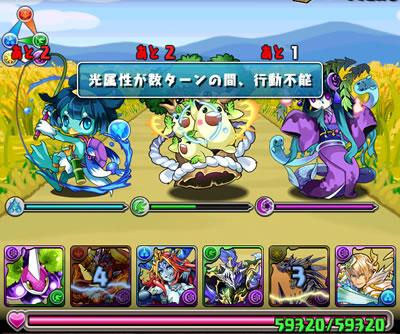 kanetsugu_03-s
