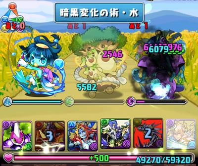 kanetsugu_04-s