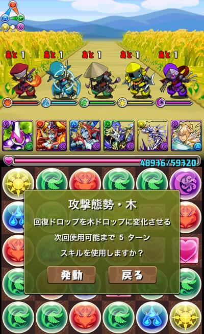 kanetsugu_07-s