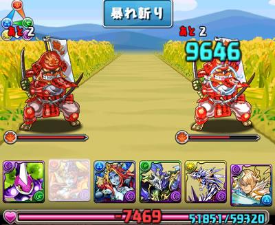 kanetsugu_15-s