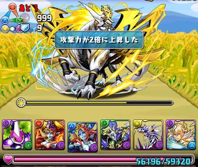 kanetsugu_22-s