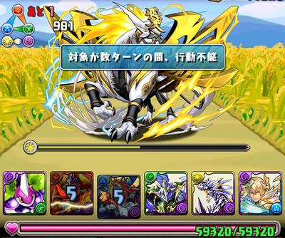 kanetsugu_23-s