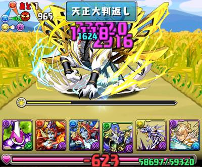 kanetsugu_24-s