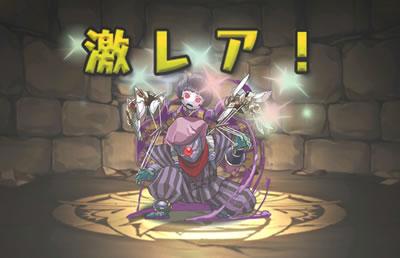 kanetsugu_26-s