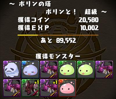 master-ring-06-s