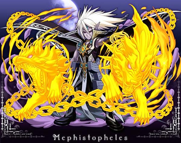 mephisto-01-s