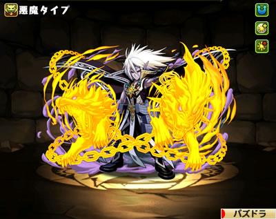 mephisto-skill