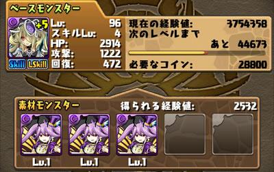pandora-skill_05-s