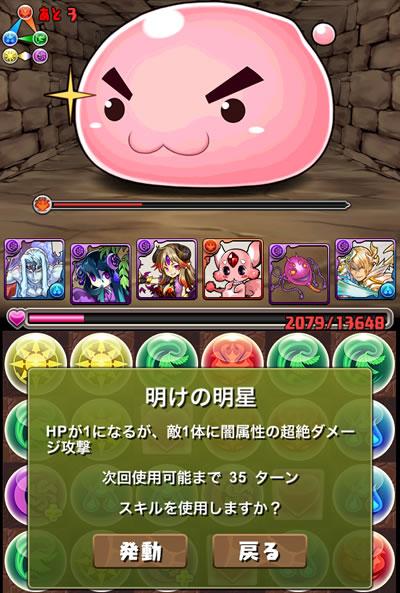 porin_09-s