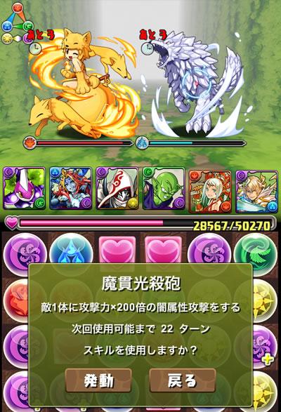 ro_06-s