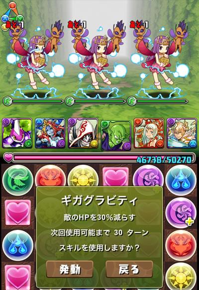 ro_09-s