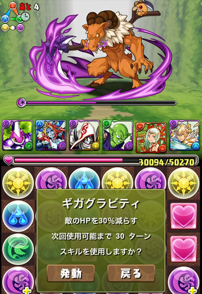 ro_16-s