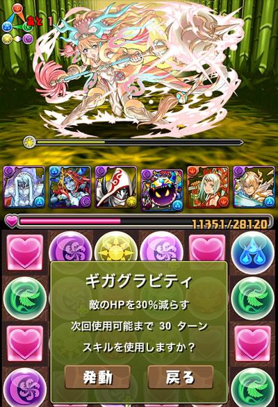 seijuu_04-s