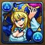 975蒼の海賊龍・アルビダ
