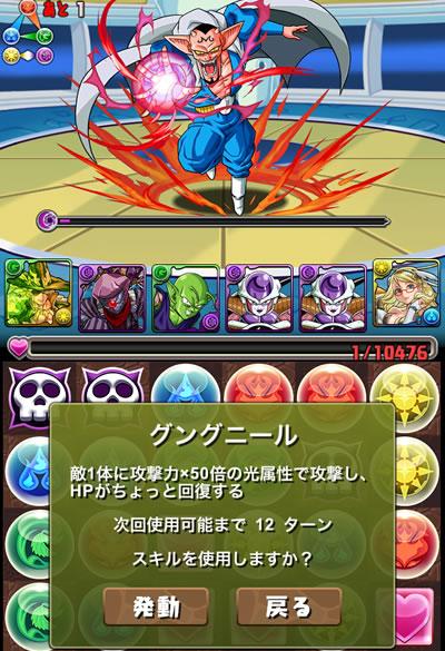 dragonball2-s_08-s