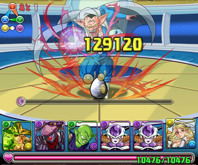 dragonball2-s_09-s