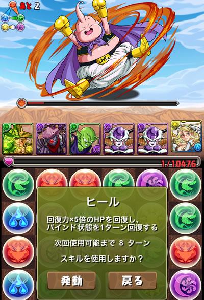 dragonball2-s_12-s
