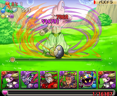 dragonball2-sonia-s