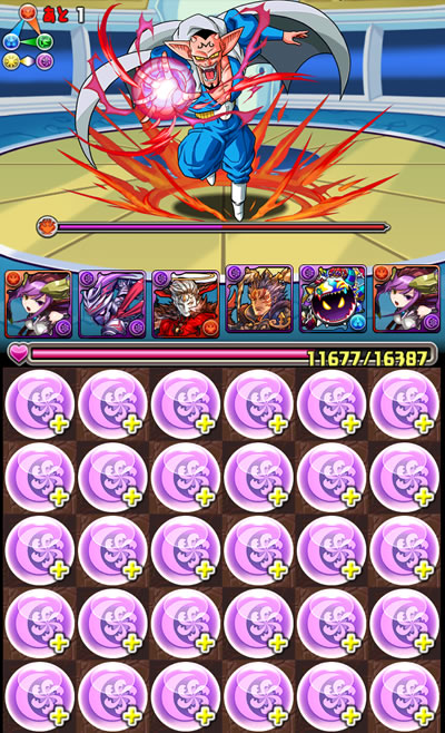 dragonball2-sonia_05-s