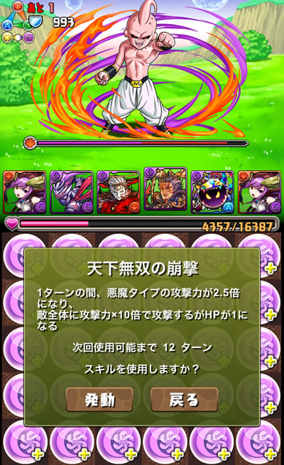 dragonball2-sonia_12-s