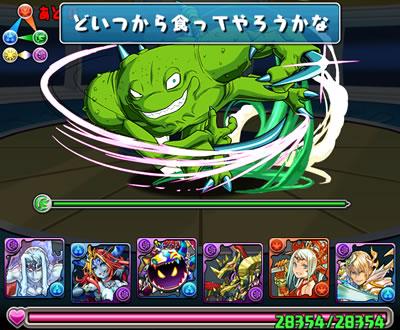 宇宙の魔獣・ヤコン