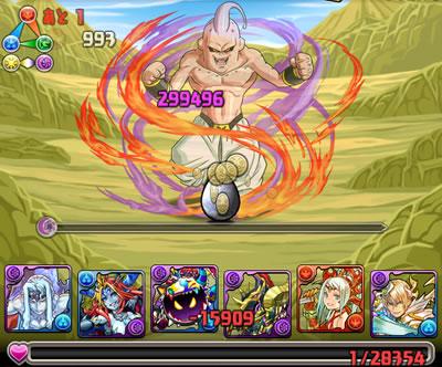 ドラゴンボールコラボ2超級のボス