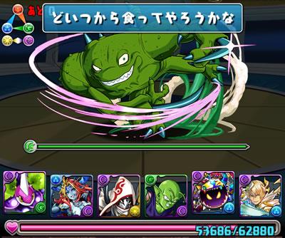 dragonball2_05-s