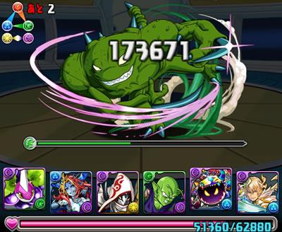 dragonball2_06-s