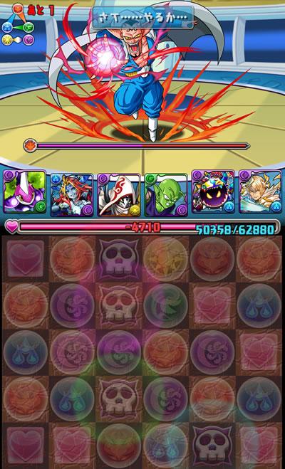 dragonball2_09-s