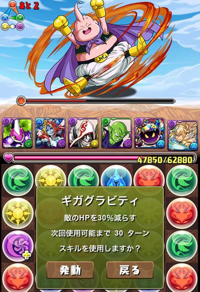 dragonball2_17-s