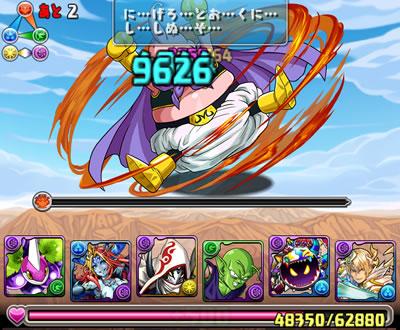 dragonball2_18-s
