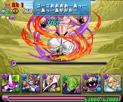 dragonball2_24-s