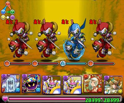 goemon-hell_04-s