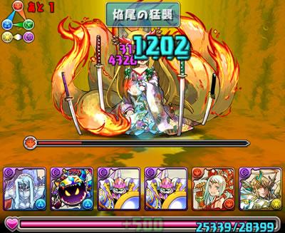 goemon-hell_07-s