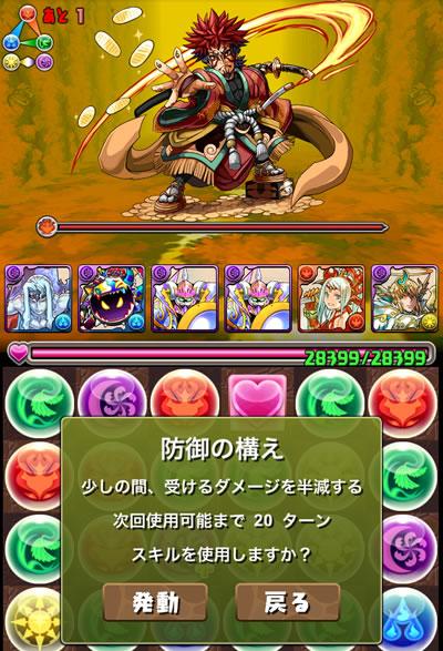 goemon-hell_09-s