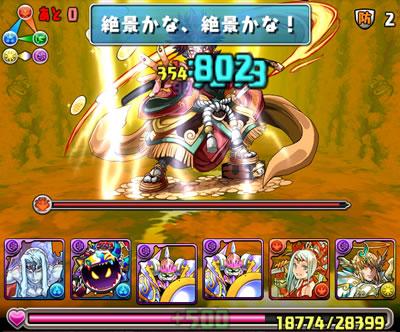 goemon-hell_10-s