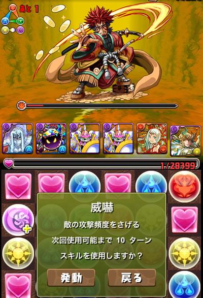 goemon-hell_13-s
