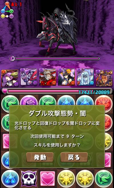mulan-super_04-s