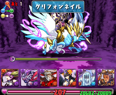 mulan-super_09-s