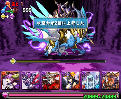mulan-super_10-s