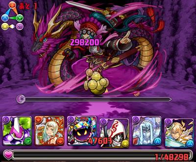 月影の龍騎姫・ムーランをドロップ
