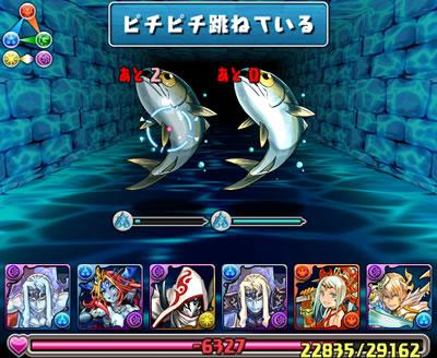 takaoka_02-s